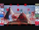 スマブラ3DS 旧作で馴れンチ潰すよ!(゚):(゚)part199.5