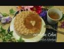 #61【クリスマス】チョコケーキ作ってみた niko