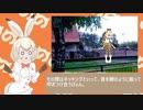 【サブコンテンツちほー】ユキウサギちゃんの夜話【キリン】