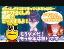 相方による刀ピーお祝いメッセージ【とうぴークリスマス2020】