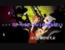 【ニコカラ】夜咄ディセイブ -Piano Ver.-(Off Vocal)