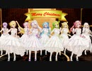 【MMD-PVF7】Mariah Carey - All I Want for Christmas Is You【9 Vocaloids】
