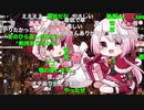 【剣持チャレンジ成功!】似非ロリ笹木&椎名「やりましたぁ!騙されたな剣持いぃぃ!!」