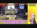 【RTA】DDR DP初段~八段取得RTA1/3【1:07:21:40】