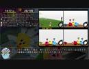 【RTA】カービィのエアライド シティトライアルAny% 51:37 ゆっくり解説 Part1/2