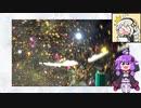 【Fireworks Mania】花火シミュレーターデッスヨ