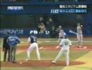 室伏広治 無茶投法で131km/h プロ野球始球式 thumbnail