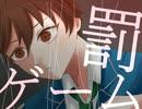 【手描きあんスタ】千秋と奏汰で罰ゲーム【描いてみた】