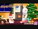 【Minecraft】マイクラでクリスマスパーティ!一緒にツリーを作ろう!【むしゃとしゅうまつ】