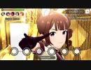ミリシタ「Super Lover」MM(譜面)