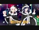 ブラッククリスマス/【歌わせていただきました】ReO - レオ - × ゆふあ(オリジナルMV)