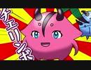 【ポケモン剣盾】チ ェ リ ン ボ ヒ メ ミ コ