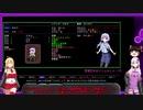 [開発版]安定を目指すCataClysm:DDA  新人魔法警察官のゆかりさん編 パート1