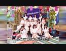 【LIVE】Now Now Ningen【最高画質/高音質】