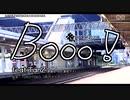 【年末鉄道PV】Booo! TanZ<#PVSF2020R 参加作品>