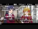 「アイドルマスター ミリオンライブ! シアターデイズ」ミリシタ 2020年もサンキュー!生配信 コメ有アーカイブ(2)