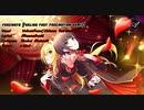 【アイマスRemix】Fascinate (Feeling Fast Fascination Remix)【#デレンジ第7弾】