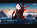 【実況】今更ながらFate/Grand Orderを初プレイする! クリスマス2020 7