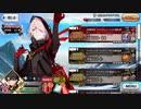 【実況】今更ながらFate/Grand Orderを初プレイする! クリスマス2020 8