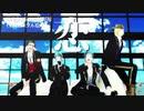 【MMDツイステ】恋ダンス【サ部+イド】