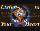 Listen to Your Heart (Hard Techno Remix feat. Eleanor Forte)