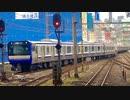 E235系1000番台F-01編成 試運転 千葉駅6番線入線