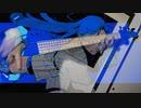 【はやとが弾いた】レディメイド - Ado【ベースで弾いてみた】
