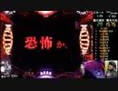 【パチンコ実機】CRFバイオハザードリべレーションズ【船舶93日目】