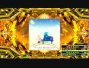 【DDR A20 PLUS】Twinkle Wonderland EXPERT