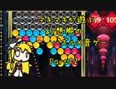 マキマキが遊ぶ幻想郷のパズル×音ゲー Part12【東方スペルバブル】