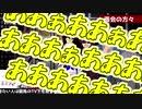 【ミケ虐】オチの付け方が秀逸すぎる有馬記念【鷹宮リオン/舞元啓介/天開司/リゼ・ヘルエスタ/叶/にじさんじ切り抜き】