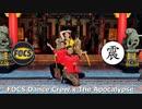 FOCS DC x The Apocalypse 桃源恋歌 x 極楽浄土 for JPC UNESA 2020 【踊ってみた】
