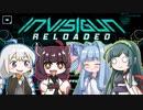 【Invisigun Reloaded】見えないシューター共【VOICEROID実況】