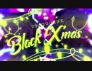 ブラッククリスマス/Alter√Ego 歌ってみた