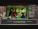 【ゆっくりTRPG】刀剣男士による本丸人狼 おまけパート【人狼ゲーム】