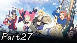 巨乳好きのTALES OF BERSERIA実況!  part27