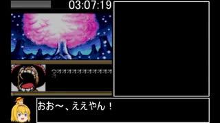 ONE PIECE 幻のグランドライン冒険記!RTA 05:52:23 part8/13