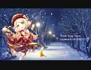 【人力】Snow/Song/Show(ラスサビ部分だけ)
