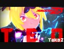 【MMD杯ZERO3】テオ/TEO-Omoi- Take2 Sour式初音ミク