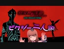 真・女神転生III HD をピクシーと二人旅-HARD- part01