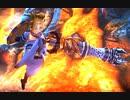 エリアルガンランスで超特殊許可燼滅刃ディノバルドを狩るのである【MHXX】(ゆっくり実況 刃)