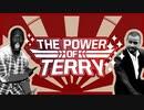 【合作】THE POWER OF TERRY【10周年記念】