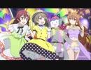 【虹ヶ咲学園 スクールアイドル同好会】夢がここからはじまるよ【ちょこっと繋いでみた】