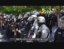 antifa、BMLの政治的破壊活動
