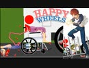 Fate!? 体はバスで出来ている【Happy Wheels】#21