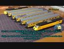【英国鉄道模型】前途多難なNゲージHST検測車製作記