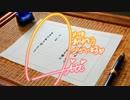 【十時愛梨】さよならアロハ 〜Many Summer Memories Rearrange Mix~【#デレンジ第7弾】