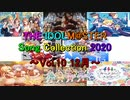 THE IDOLM@STER Song Collection 2020 ~Vol.10 12月~