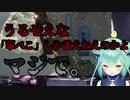 【ホロライブ切り抜き】ホロライブのやべー奴ら全員集合【夏色まつり/兎田ぺこら/桐生ココ/宝鐘マリン/戌神ころね/潤羽るしあ】