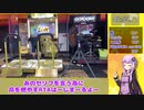 【RTA】DDR DP初段~八段取得RTA3/3【1:07:21:40】